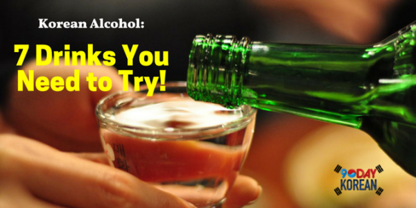 Korean Alcohol: 7 Drinks You Need to Try!