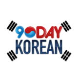 90DayKorean